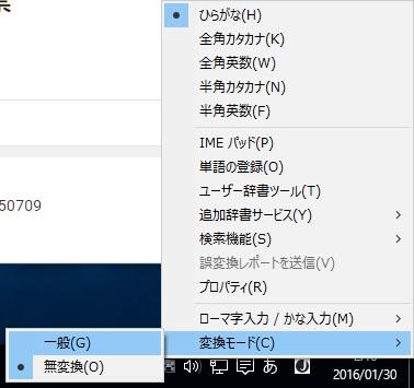 2016013004.jpg