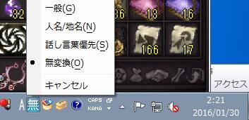 2016013007.jpg