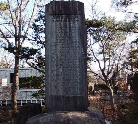 刈田神社04
