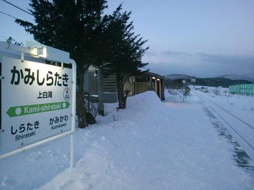 0101kamishirataki1.jpg