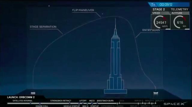 151222spacex-landing002.jpg