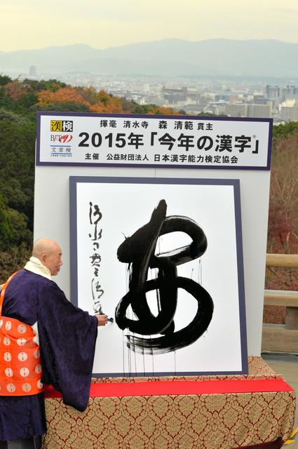 20151215-00000040-asahi-000-5-view.jpg