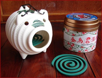Mosquito coil pigs45354343-min
