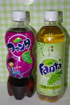 9) Cool Fanta, Calpis concentrate75553535-min