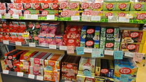 013In Japan you can eat EVERY flavor of Kit Kat