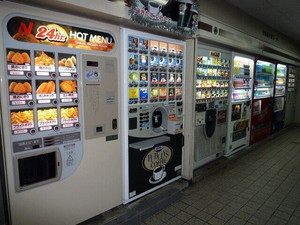 014And eat hot food 24 hours a FROM A VENDING MACHINE