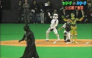 019you want to dress up as Darth Vader and play baseball