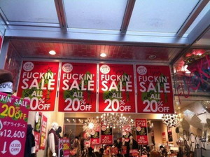 021SALE happening at all times in Japan