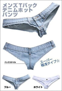 022Where you can buy things like jean thongs