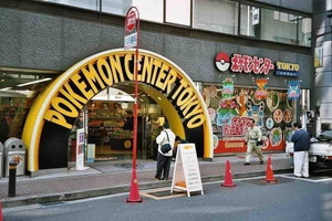 026THEY HAVE A POKÉMON CENTER