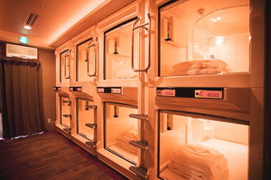 027Now excuse me while I go fall asleep in my capsule hotel