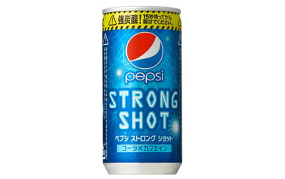 009Pepsi Strong Shot had more caffeine that regular Pepsixnsbvfrhmlksxec8mzaz