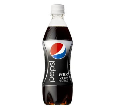 010a zero calorie Pepsichqlzzs0svvileyaapft