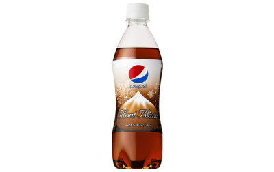 011Pepsi Mont Blanc went on sale for a limited timeubto706ihdltxu6d3u8f