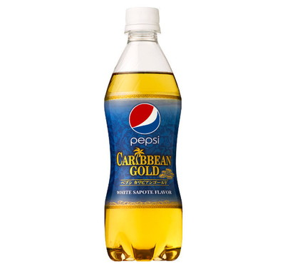 013Pepsi Caribbean Gold was released in 2011 and had abe9soosquikslane57kt