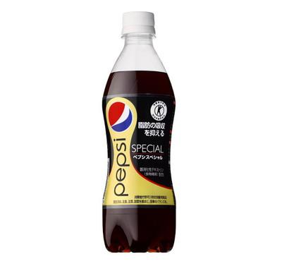 015This is Pepsi Special It went on sale in 2012lq0rlg2onlogkoskav8n