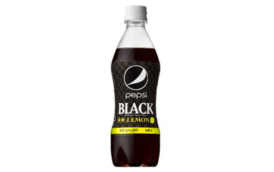 017Pepsi Black quhahyoxep2uawrws3ze