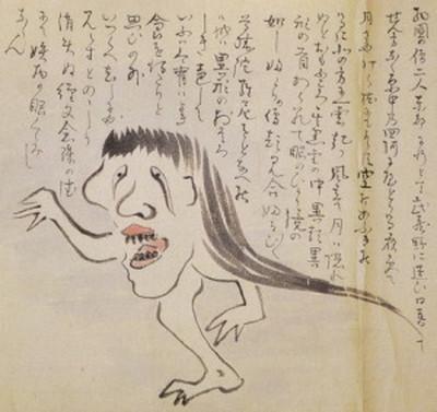 bakemono_yuki-baba.jpg