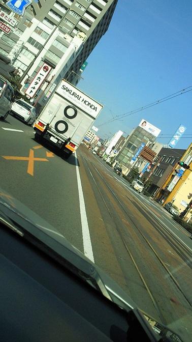 桜井ホンダ 練馬ナンバー