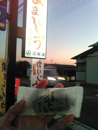 20151226_karinto.jpg