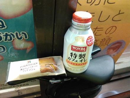 20160109_cafe2.jpg