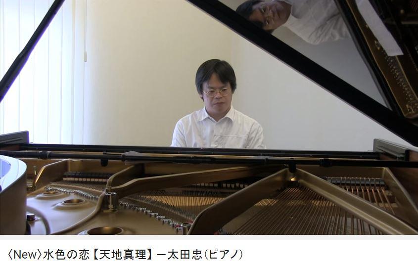太田忠氏ピアノを弾く