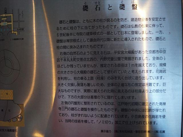 DSC00946_R_2016010522554689d.jpg