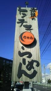 chan_2.jpg