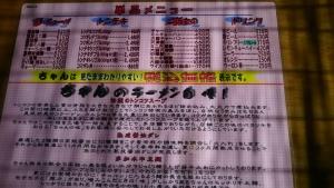 chan_7.jpg