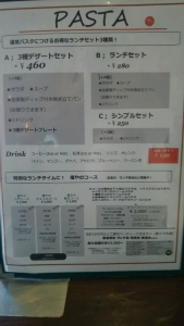 fukuya2_10.jpg