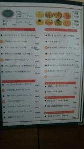 fukuya2_11.jpg