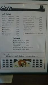 fukuya2_12.jpg