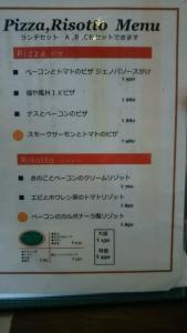 fukuya2_13.jpg