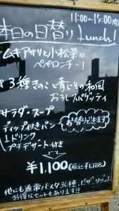 fukuya2_4.jpg