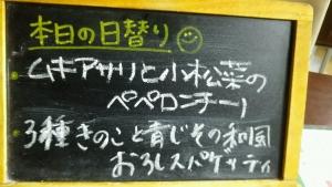 fukuya2_8.jpg