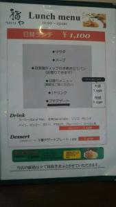 fukuya2_9.jpg