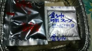 kinchantei_misoyaki_3.jpg