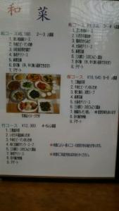 kinjo2_10.jpg