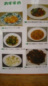 kinjo2_11.jpg