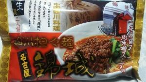 kinjo_instant_1.jpg