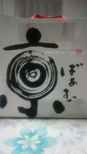 kyobaamu_1.jpg