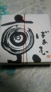 kyobaamu_2.jpg