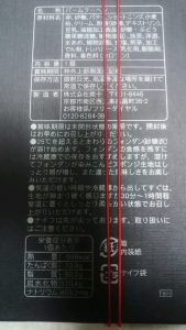 kyobaamu_3.jpg