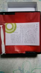 kyobaamu_4.jpg