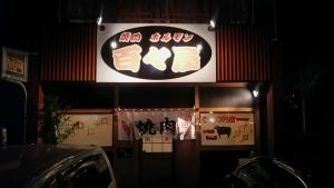 momoya_1.jpg
