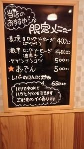 momoya_8.jpg