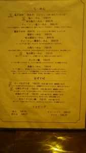 sumika4_7.jpg