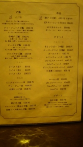 sumika4_8.jpg