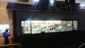 takomura_1.jpg
