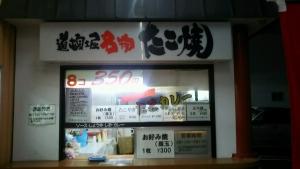 takomura_2.jpg